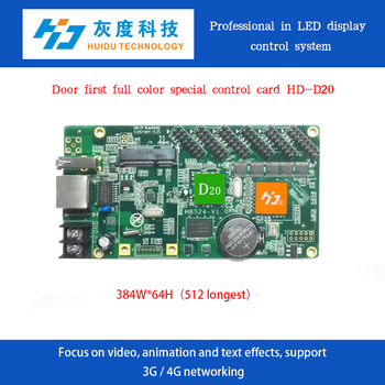 HD-D20 bus/door/window/taxi roof rgb full color strip video led open sign controller