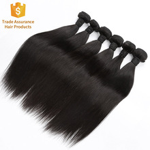 100% Cheap Full Cuticle Aligned Human Virgin Malaysian Hair Extensions Large Stock No Chemical