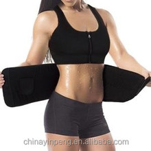 Waist Trimmer Belt, Weight Loss Wrap, Stomach Fat Burner, Low Back and Lumbar Support with Sauna Suit Effect