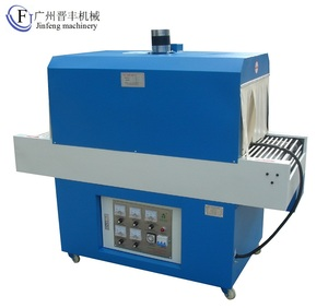 Guangzhou Jinfeng carton box shrink wrapping machine/plastic bottle shrink packing machine/heat shrink machine