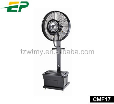 Outdoor ice cooling fan water spray fan with CE GS