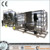 pure water treatment plant, ro water treatment system