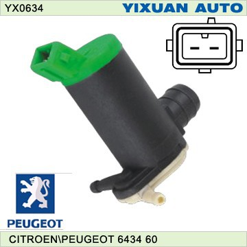 Peugeot 106/306/606 Window Spray Motor