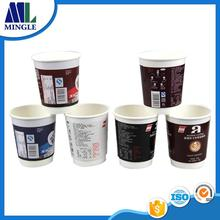 2016 hot seller 285ml china manufacturer coffee cup
