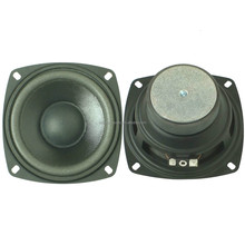 High quality stable performance 20 mm voice coil 4 inch portable multimedia paper cone speaker