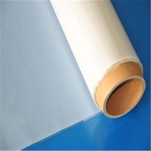 Shanghai TPU hot melt adhesive film for textile fabric