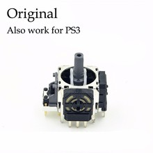 Original 4 Pin 3 Pin 3D Analog Stick Joystick Axis Sensor Modulefor Playstation 3 for PS3 Controller Repair