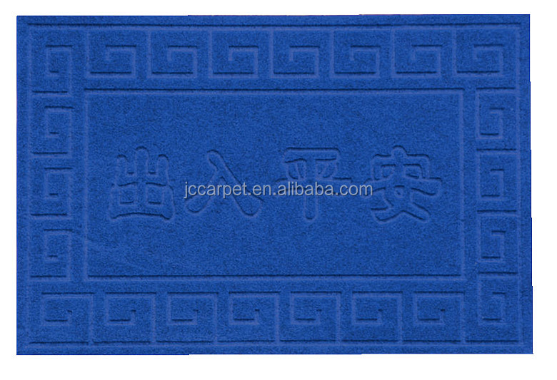 Carpet Rug Mat Custom Logo Embossed Fancy Door Mat Rectangle Floor Carpet