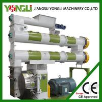 YONGLI BRAND Best Premium Quality animal feed concentrate