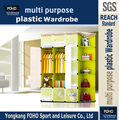 Big size plastic wardrobe closet with clothes hanger and corner storage cabinet (FH-AL00654-15)