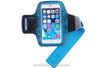 Free Shipping Universal Running Jogging Armband Reflective Phone Case for Various Phones