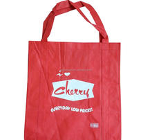 promotional pp non woven laminated printing design gift bag
