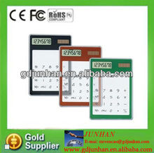Cheap promotional solar touch calculator