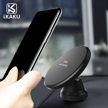 2018 new arrivals pequeno usb fantasia universal qi sem fio do carregador do carro do telefone titular car magnetic mount para iphone x