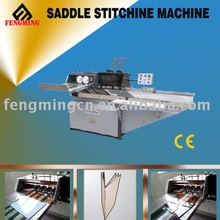 SADDLE STITCHING MACHINE(STITCHER)