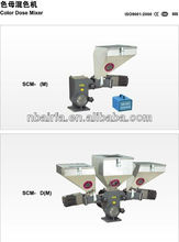 Color Dose Mixer for Plastic Injection Molding Machinery