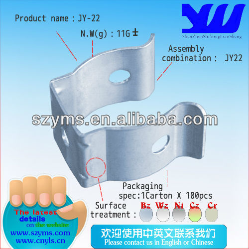 Metal Links Bracket JY-22 for Pipe and Joint System