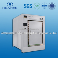 Steam Autoclave Sterilizer Autoclave Hospital / Pulsation Vacuum Sterilizer / Sterilization Machine China Medical