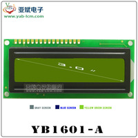 digital 16x1 lcd display module, 16x1 Lines yellow green LCD display, 1601 16*1 character LCD module display