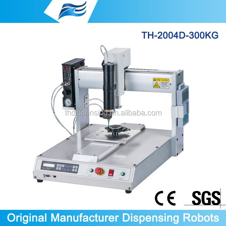 electron silicon dispenser robot TH-2004D-300KG