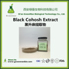 Top Quality Black Cohosh Extract/china black cohosh extract triterpene glycosides