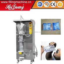 Hot Selling Products Multi-Function Yogurt Bag Packing Equipment