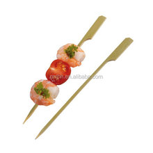 250mm Bamboo gun shape paddle skewer