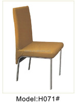yellow leather dining chairs