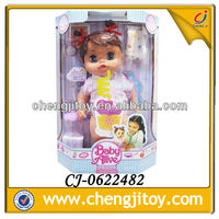 Hot Sell Wholesale Price Doll (pee to sleep,cry,laugh) 3AA