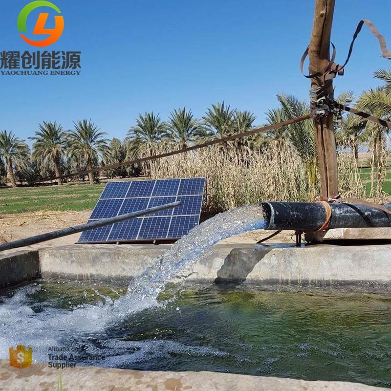 Solar pumping system123