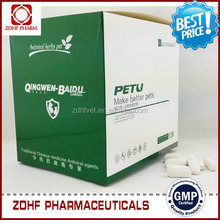 Antiviral medicine praziquantel biltritablets 600 mg for bulk pet supplies/dog worms/heart worm