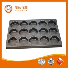 4 cup non-stick steel muffin pan 0.4mm thickness