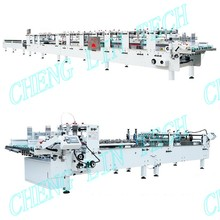 PVC PET PP box pasting machine fully automatic folding gluing