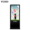 YCHD 65inch 2k full high definition digital lcd display wifi advertising player