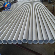 China gold supplier hot product cheap stainless steel 304 pipe price