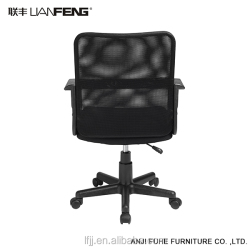 High quality FuHe Office Furniture Modern Mesh Swivel Chair Teacher Office Chair make in China