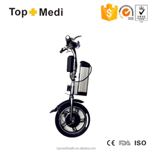 TOPMEDI TEW003 Disc brake wheelchair electric handcycle
