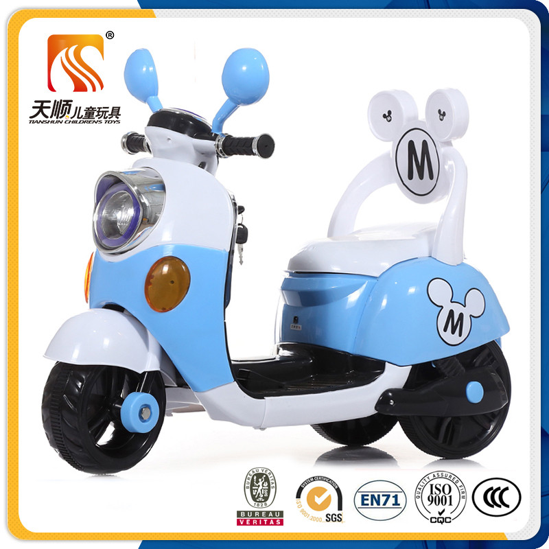 High quality plastic battery electric toy kid three wheel motorcycle