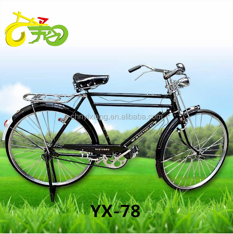 Wholesale Chinese old Style 28 inch Bicycle for Adults