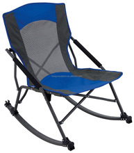 Portable Outdoor Travel Camping Beach Lounge Folding Rocking Chair