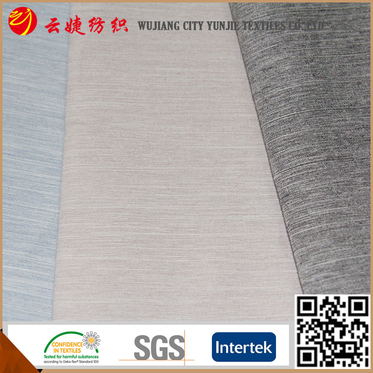 Cationic Dye Effect woven textured polyester fabric