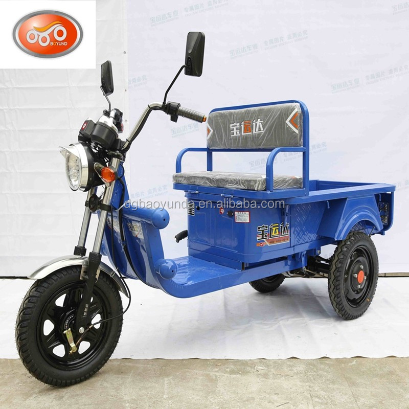 48v580w bule small electric tricycle with open wagon box made in china buy electric tricycle. Black Bedroom Furniture Sets. Home Design Ideas