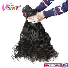XBL Wave 100% Virgin Raw Cheap Brazilian Hair Weave Brazilian Natural Wave