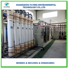 Philippines commercial ultrapure underground borehole drinking salty purification softener treatment filtration water system