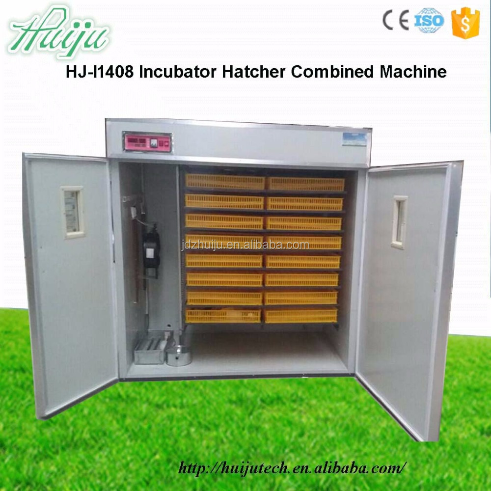 HUIJU 1408 egg high quality broiler eggs for hatching machine chicken egg solar incubator HJ-IH1408