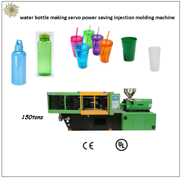 Sunglory 20-80% energy saving plastic household product making 150Tons servo injection molding machine