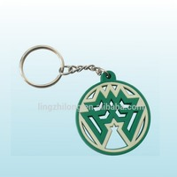 Best Selling Soft PVC Keychain Custom PVC Keyring