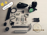 50cc moped engine/motor de mobilete 50cc/bicycle cruiser engine kit