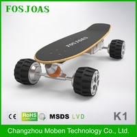 Manufacturer supply 350W wireless remote control 4 wheels cheap electric skateboard with low price