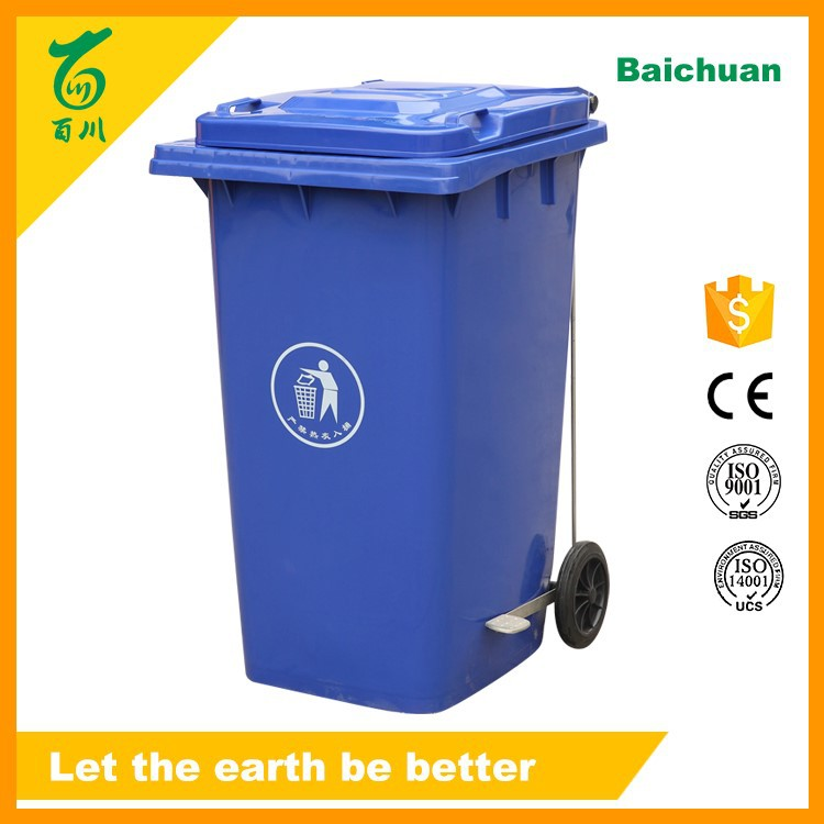 240 liter Plastic Cheap Recycle with Foot Pedal Wast Bin Container Price